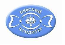 """ООО """"Невский кондитер"""""""