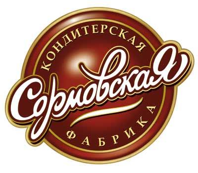"""ЗАО """"Сормовская кондитерская фабрика"""""""
