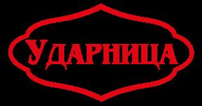 """Кондитерская фабрика """"Ударница"""""""